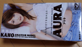 Review of the Aura onahole male sex toy from Japan