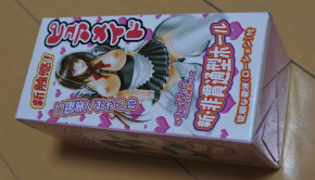 Pure Maid male sex toy from Love Merci in Akihabara