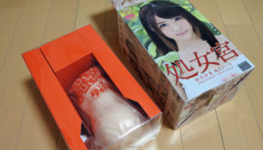 Review of the Saki Hatsumi Virgin male masturbator from Japan